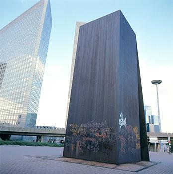 Slat (Richard Serra)