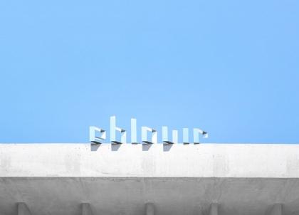Éblouir/oublier (Raphaël Dallaporta/Pierre Nouvel)
